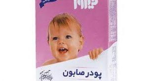 پودر دستی نوزاد
